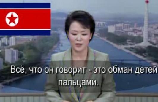 Смешной видеоролик о Навальном