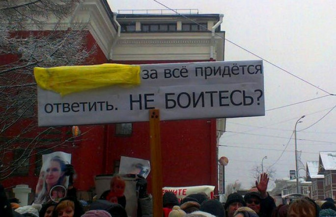 В Петрозаводске митингующие требуют отставки главы Карелии Худилайнена