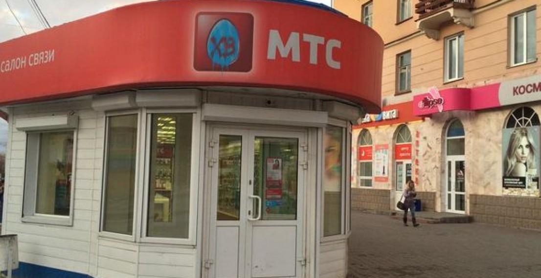 В Томске вандалы «поздравили» всей с пасхой