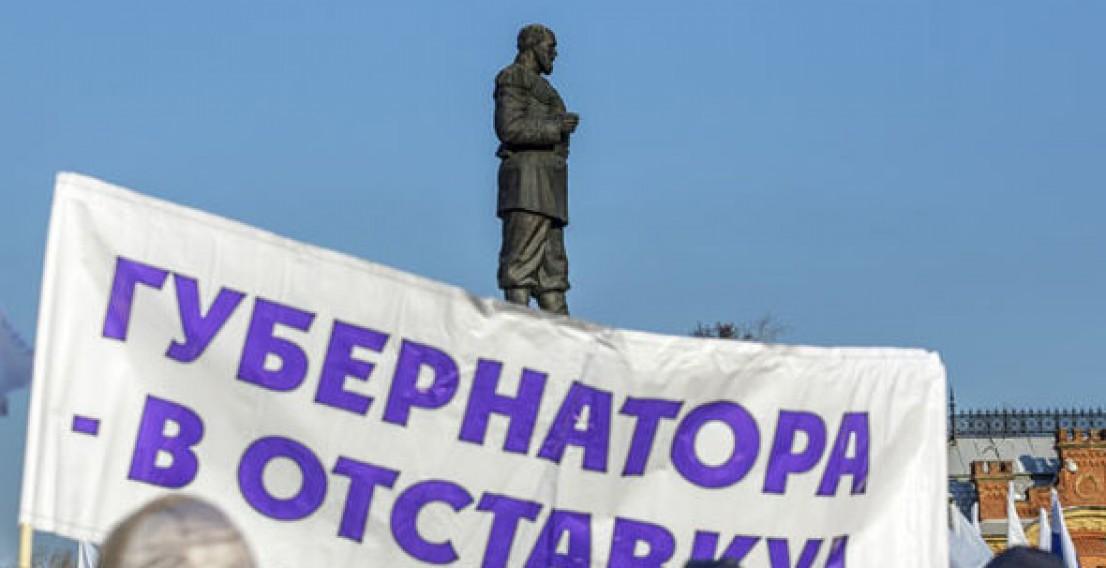 На митинг в Иркутске вышло 1,5 тыс. человек