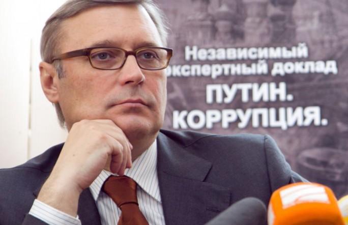 Касьянов передаст американским конгрессменам «список Немцова»