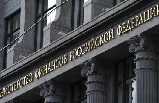 В бюджете РФ закончились деньги на обслуживание госдолга