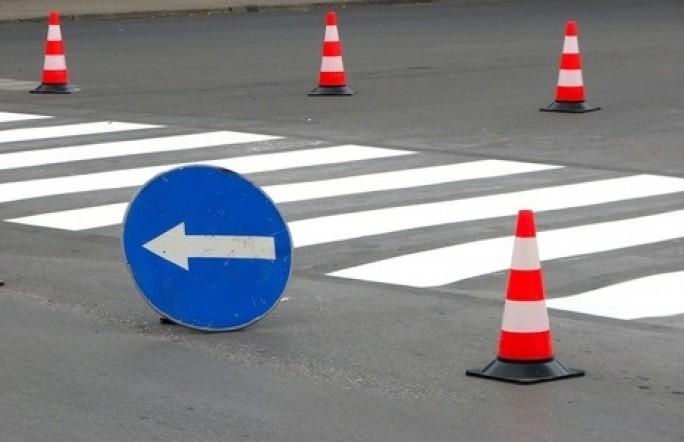 Внимание водителям! По ул. Республики будет перекрыто движение транспорта