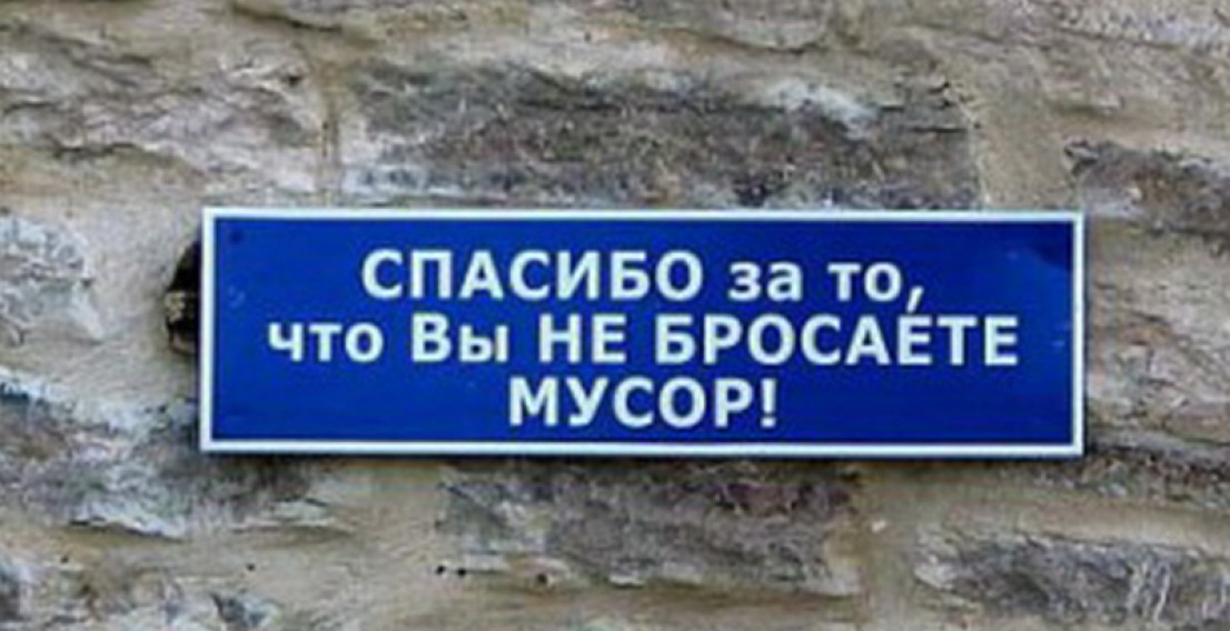 Дворник из Петрозаводска проучил парня, который мусорил. Видео