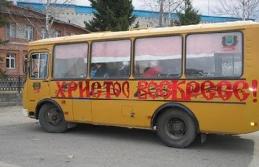 В пасхальную ночь в Тюмени будут курсировать несколько автобусов