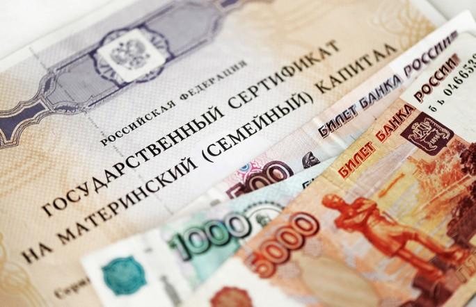 Из материнского капитала можно взять 20 тыс. рублей на любые нужды