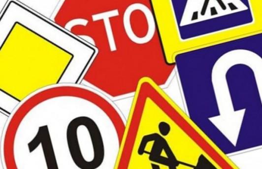 Внимание водителям! Изменено движение на ул. 30 лет Победы