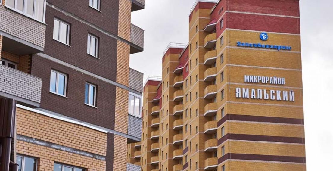 В «Ямальский-2» заселилось более 550 семей за два последних месяца