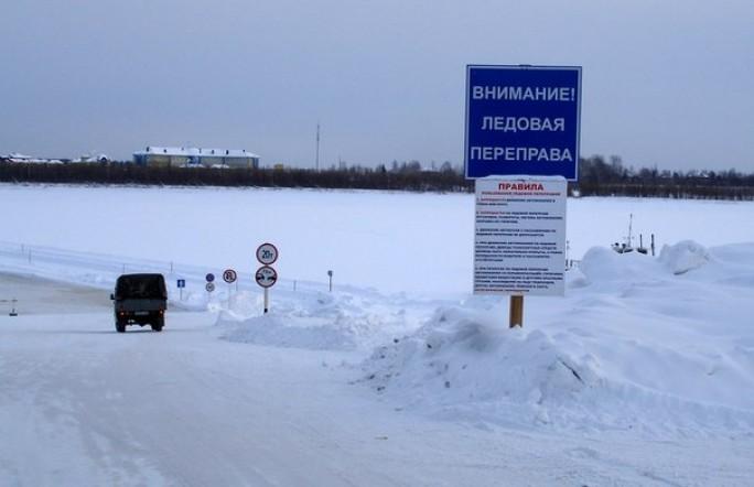 Ледовую переправу на Иртыше закрыли