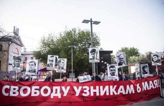 На Болотной площади полиция задержала более 40 человек