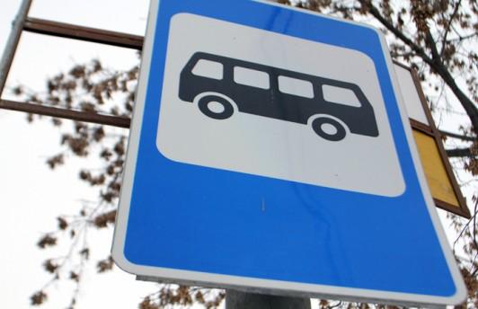В схеме маршрута № 141 появились новые остановки