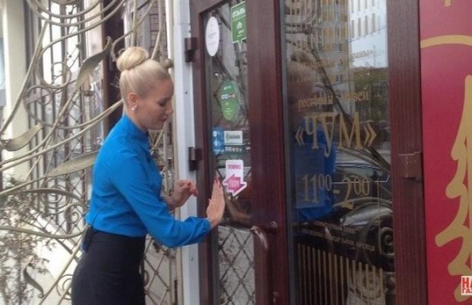 В Тюмени Ревизорро посетила «Чум» и «МАО». Видео