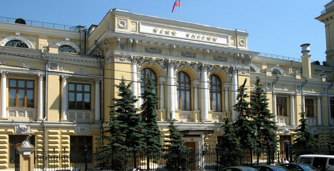 ЦБ отозвал лицензию у «Сибнефтебанка»