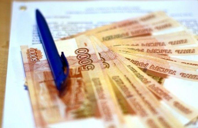 Вкладчикам «Сибнефтебанка» выплатят страховые возмещения