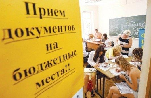 Правительство РФ лишит граждан права на бесплатное высшее образование