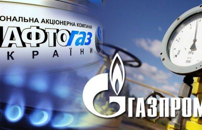 Украина отказалась от закупок газа у России
