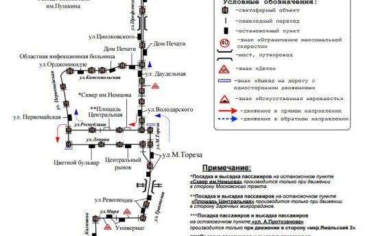 "Маршрут № 39 доедет до ЖК ""Легенда парк"""
