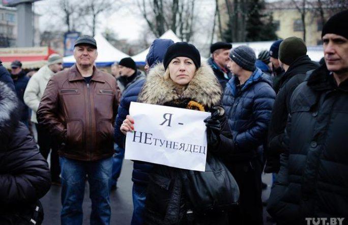 Протесты против налога натунеядство вБелоруссии. Фото ивидео. Нанесанкционированные акции вышли тысячи человек