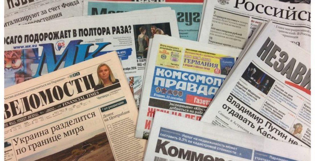 СМИ России: разрыв шаблонов российской госпропаганды