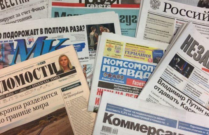 СМИ России: зачем Путин признал жителей Донбасса