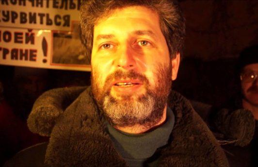 В Москве задержали не менее 30 участников акции протеста против ареста Марка Гальперина