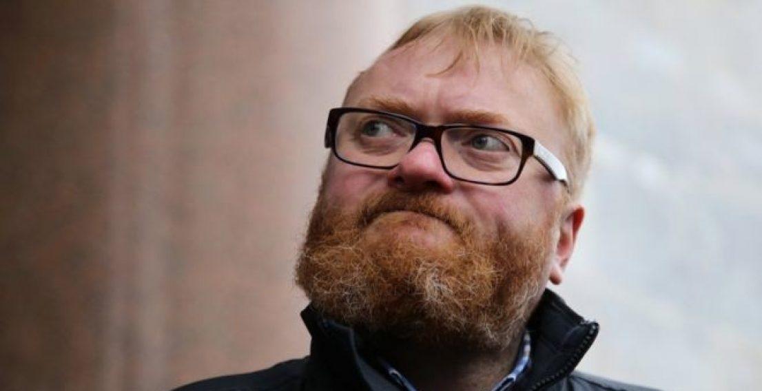 Депутат ЗакСа Петербурга обвинил Милонова в экстремизме за слова о предках депутатов