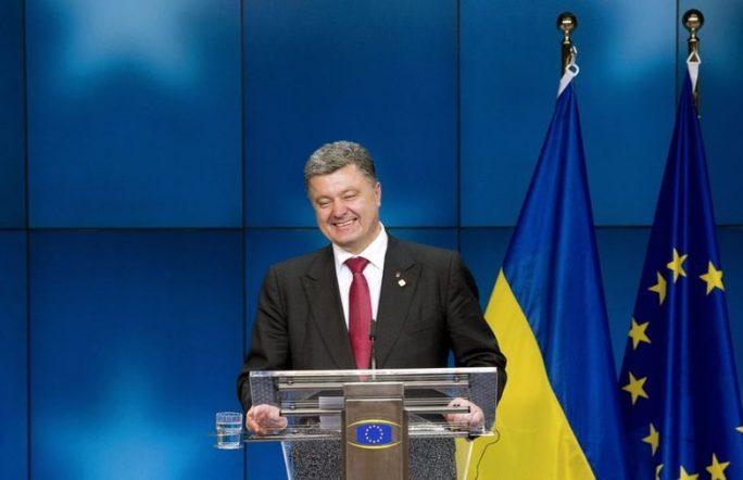 Украина стала еще на шаг ближе к отмене виз в ЕС